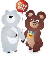 Всероссийский сетевой дистанционный Проект «Олимпийское движение. Из 80-х в 2014-й»