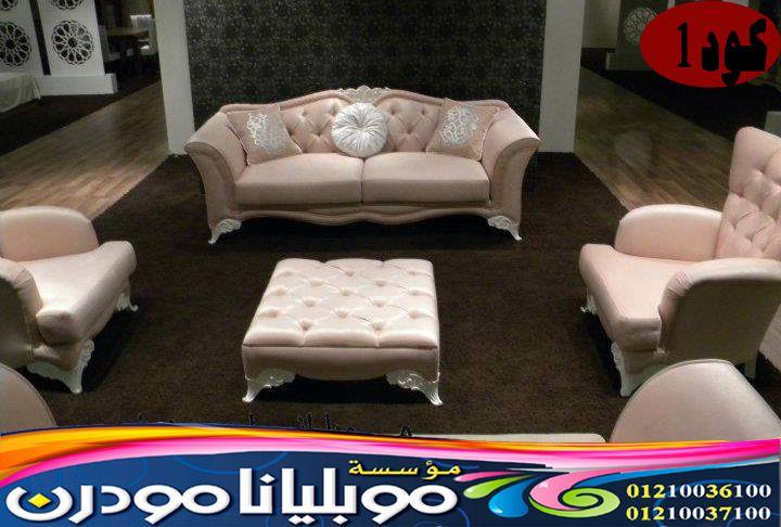احدث صالونات 2022 احدث موديلات الصالون Living Colorful Eclectic Living Room Home Living Room Eclectic Living Room