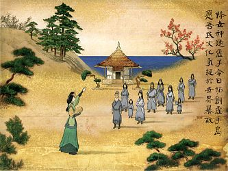 The Birth of Kyoshi Island