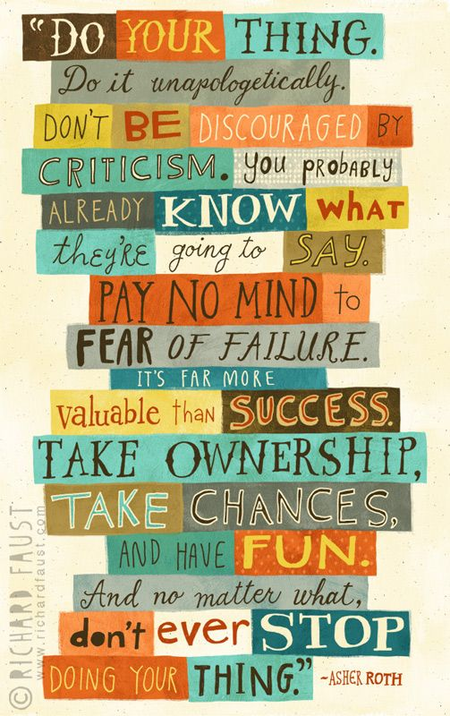 Do Your Thing - Asher Roth #quote | Richard Faust art