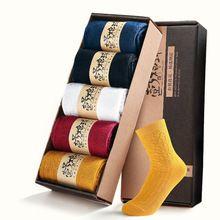 2017 de diseño de moda de Las Mujeres Calcetines Deportivos Calcetines de la Muchacha Marca Coloridos de Las Señoras Calcetines de algodón de Alta calidad (5 par/lote)(China)