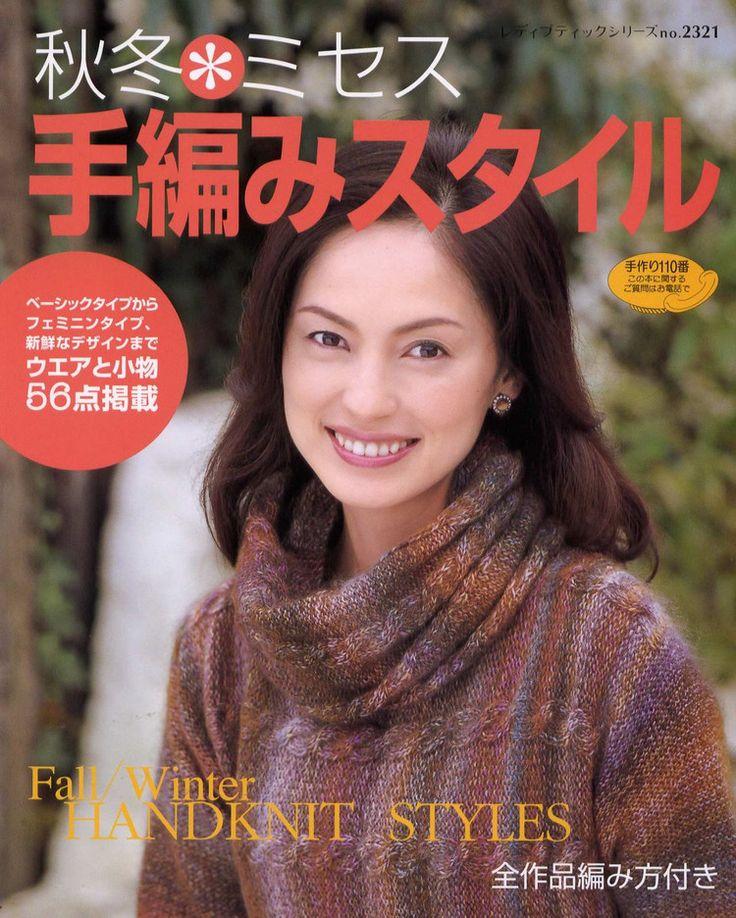 Lady Boutique Series №2321 2006 - 紫苏 - 紫苏的博客