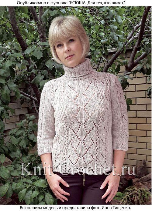 Связанный на спицах женский свитер «Геометрия» размера 44-46.