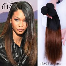 Chinese Virgin Hair Straight 3pcs Ombre Human Hair Weave Bundles Dark Brown 1b 33 Straight Weave Ombre Human Hair Extensions(China (Mainland))