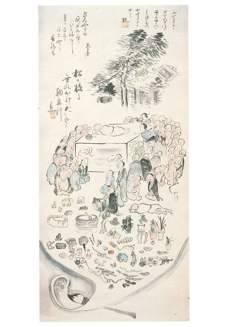 sengai (2) 仙厓義梵 涅槃図
