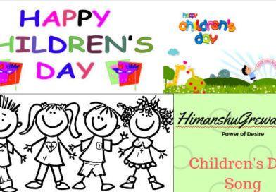 {2016} International Children's day songs in hindi | हम छोटे छोटे बच्चे हैं I देश भक्ति गीत