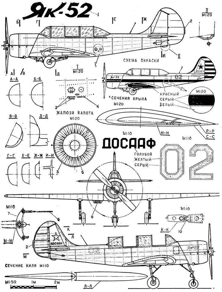 Resultado de imagen para aeromodelismo planos aviacion for Planos carpinteria
