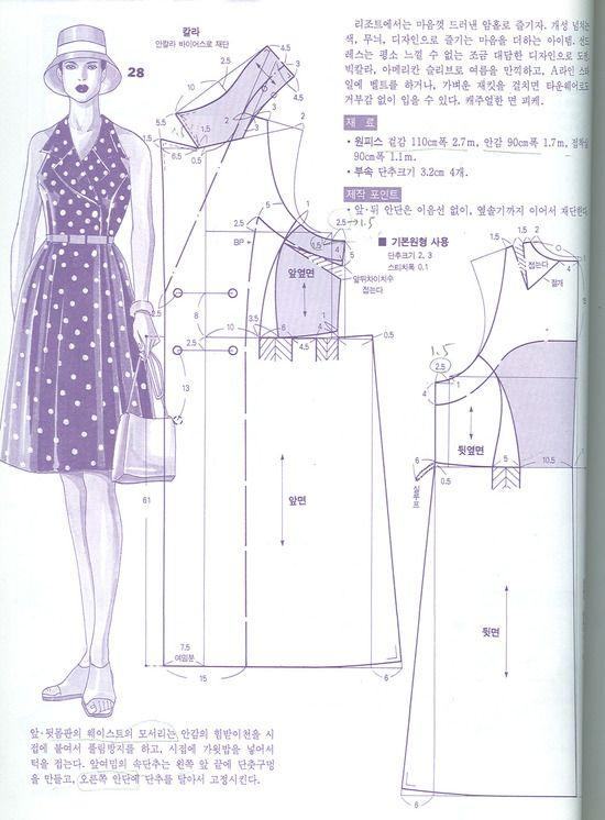tailored collar sleeveless dress pattern  http://blog.naver.com/PostView.nhn?blogId=snake0305logNo=10011179936