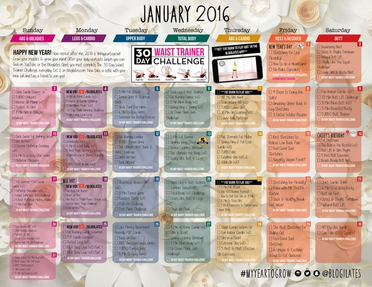 Blogilates 30 Day January 2016 Calendar Challenge!