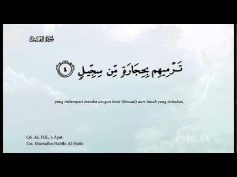 QS Al Fiil