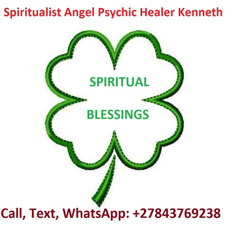 Best Psychic Readings, Call, WhatsApp: +27843769238