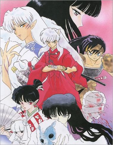 Kikyo, Sesshomaru, InuYasha, Koga, Kagura and Kanna, Naruko, and Onigumo - InuYasha (犬夜叉); Original artwork. By: Rumiko Takahashi