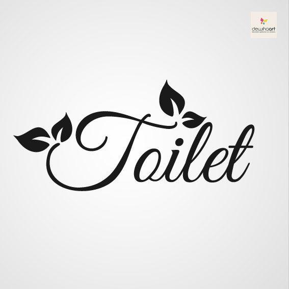 Toilet - tekst op de deur - Dewiha Art - Muursjablonen en Muurstickers