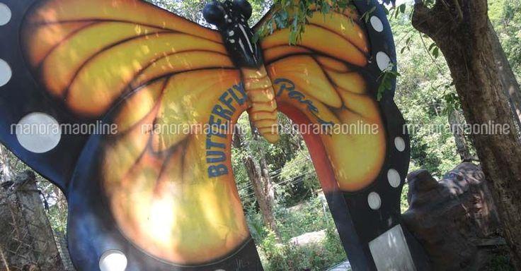 butterfly-park-thattekad-entrance