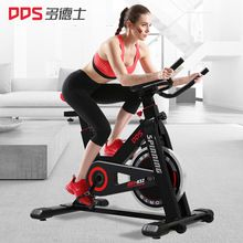 [Body Building] China Factory Professional Spinning bike Gym Equipment Indoor cycling Training Fitness