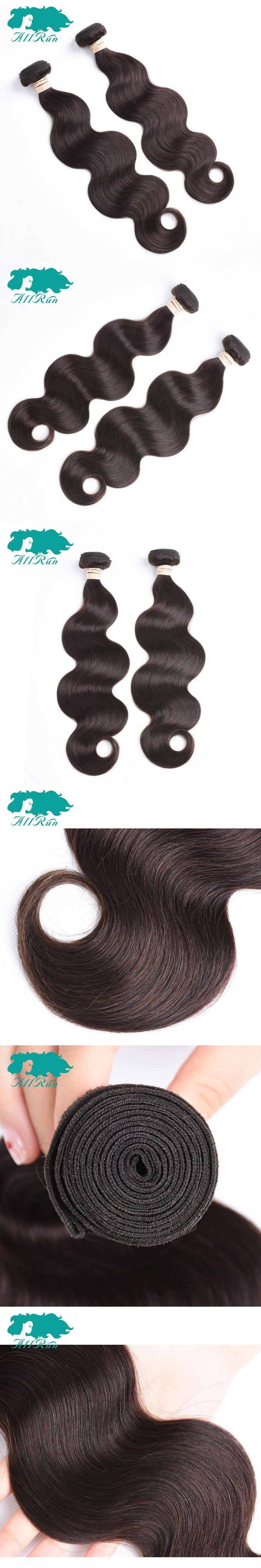 Allrun Hair Pre-colored Body Wave #2 Dark Brown Malaysian Hair Bundles Tangle  Free Malaysian Body Wave 2pcs/lot Free Shipping