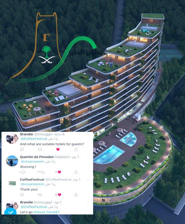 تويتر تطوير الداير على تويتر نحتاج ارقام النزل الفندقية للحجوزات Https T Co Ymys31x3me Letting Go Hotel Let It Be