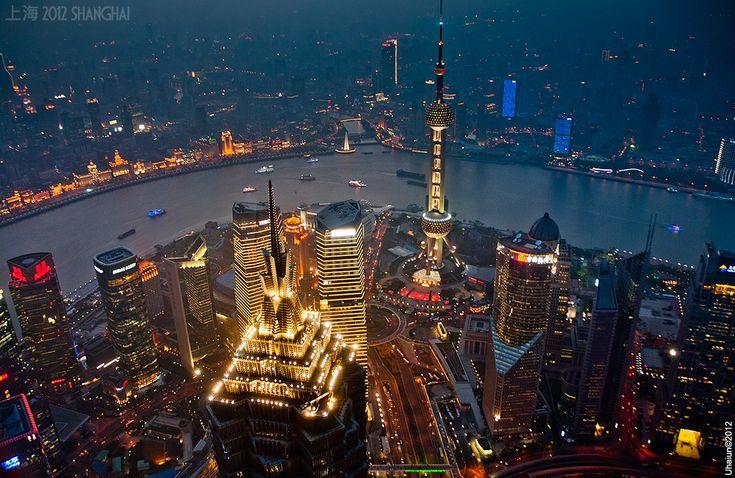 Шанхай. Китай.