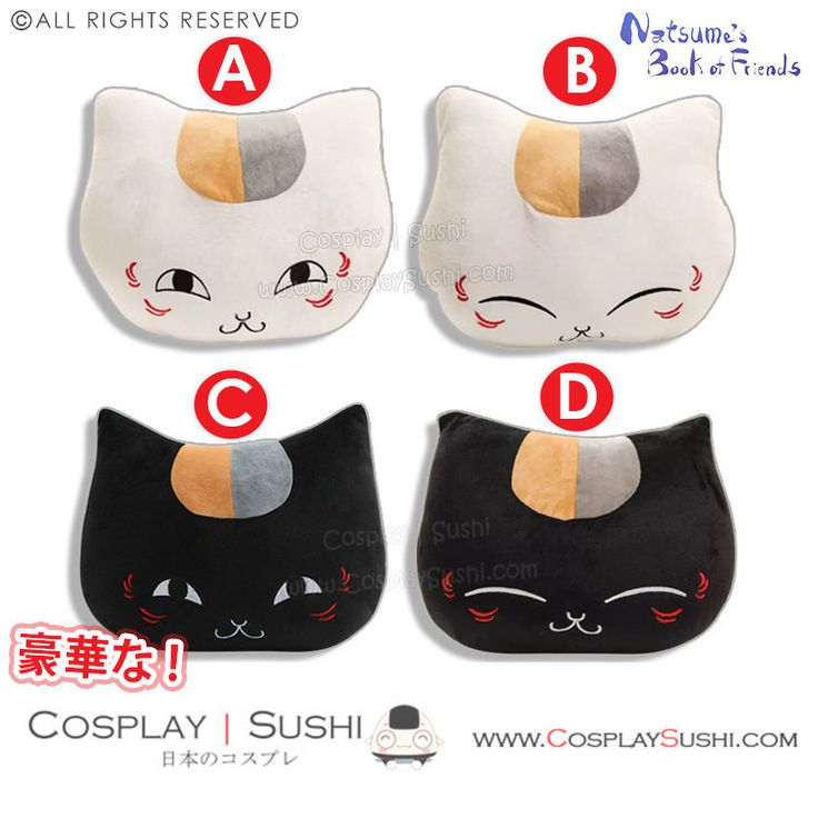 Cool Natsume Book of Friends Plushie~  SHOP NOW ► http://bit.ly/1SPtUEK Follow Cosplay Sushi for more cosplay ideas! #cosplaysushi #cosplay #anime #otaku #cool #cosplayer #cute #kawaii #NatsumeBookOfFriends #Plushie #plush