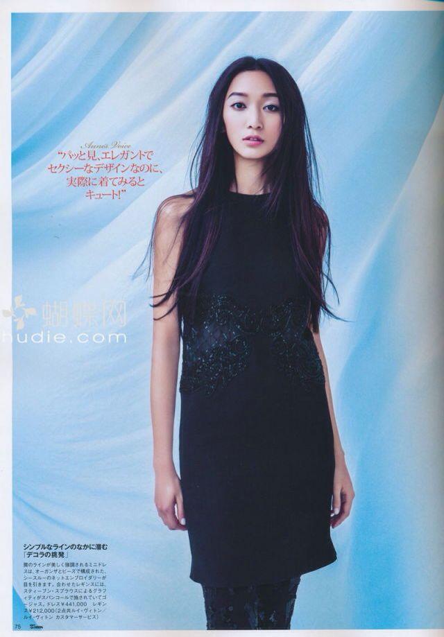 杏 Anne watanabe/japanese model,actress Black dress