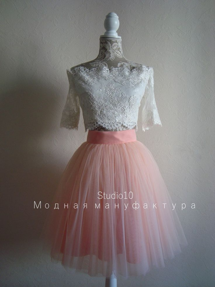 Studio 10 - юбки из фатина - платья из фатина