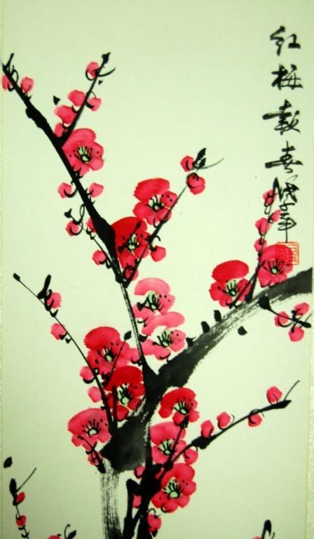 Chinese Cherry Blossom wall art
