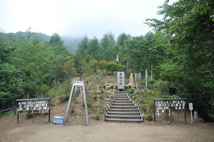 Cenotaph of the japan air flight 123 at osutaka Ridge - Japan Airlines Flight 123 - Wikipedia