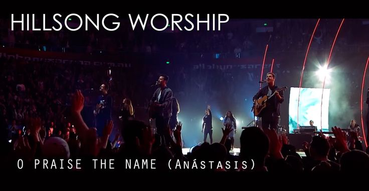 hillsong-o-praise-the-name