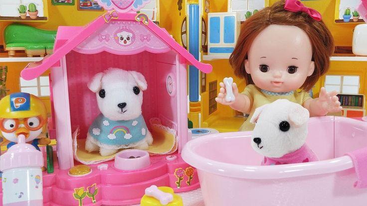 귀여운 아기 강아지 세라의 쪼꼬미 집 뽀로로 와 목욕놀이 애완동물 인형 장난감