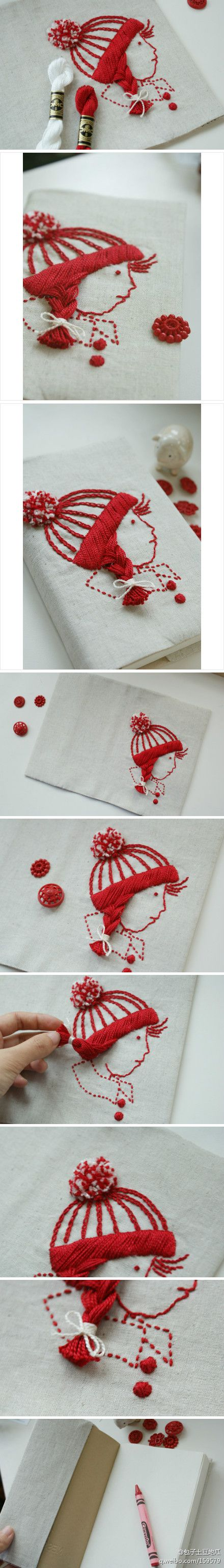 Embroidery notebook cover