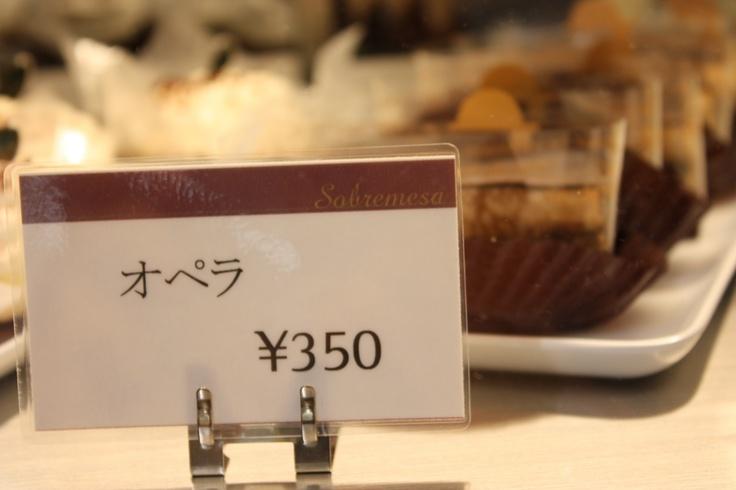 Delicias no Japão.