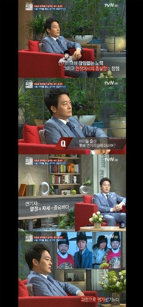 Jo Sung-ha Praises Park Yoochun