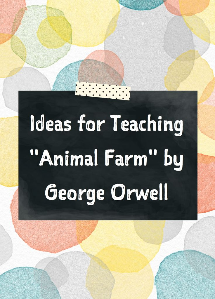 How is power and corruption shown in Animal Farm?