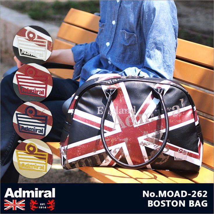 【在庫限り】ボストンバッグ アドミラル Admiral ボストンバッグ グラフィックシリーズ MOAD-262 メンズバッグ レディース カジュアル イギリス国旗 送料無料・代引き手数料無料 【あす楽対応】