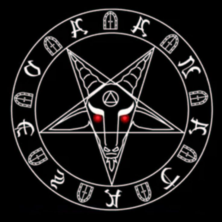 24 Best Lucifer Images On Pinterest: 24 Best Images About Baphomet On Pinterest
