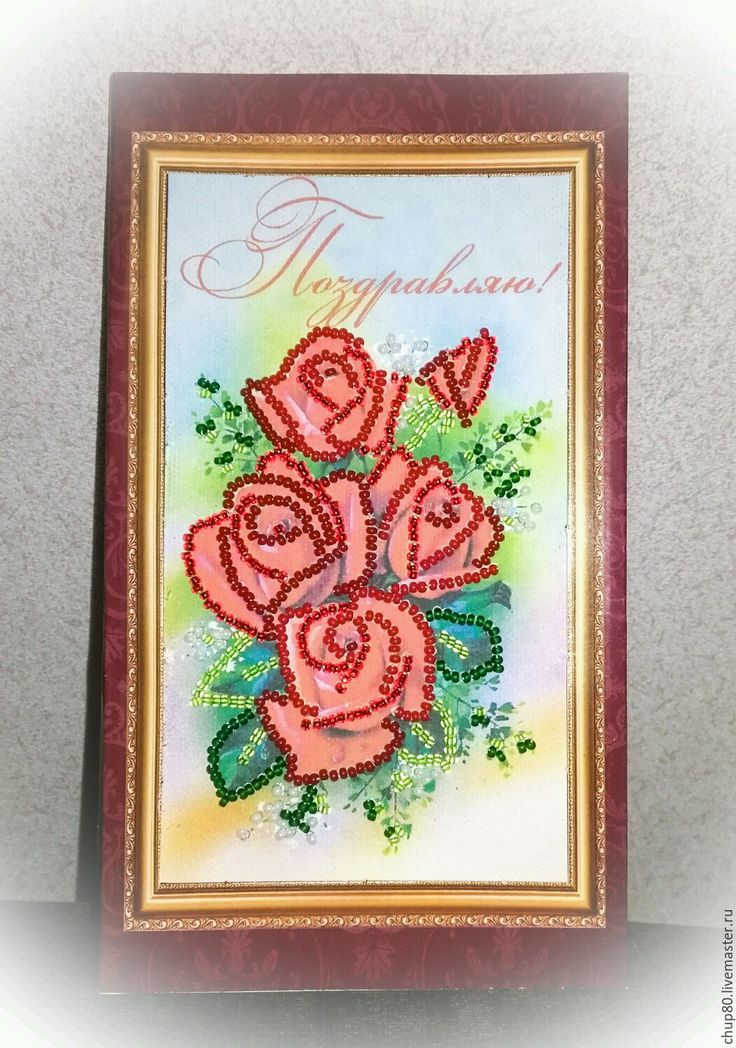 Купить Открытка БУКЕТ - комбинированный, Открытка ручной работы, открытка на день рождения, открытка для женщины