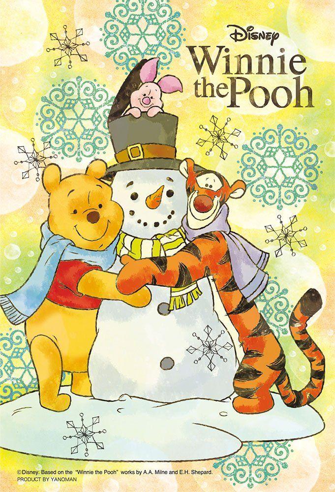 Disney's Winnie the Pooh:)