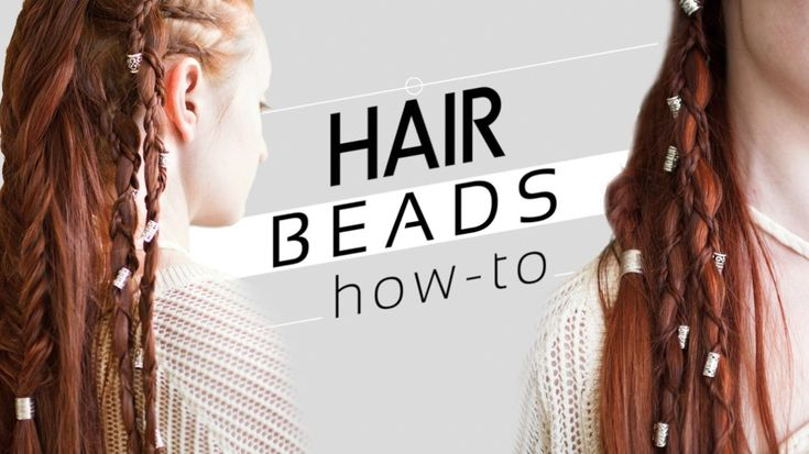 How to use hair beads, for awesome beaded braid styles in your hair!