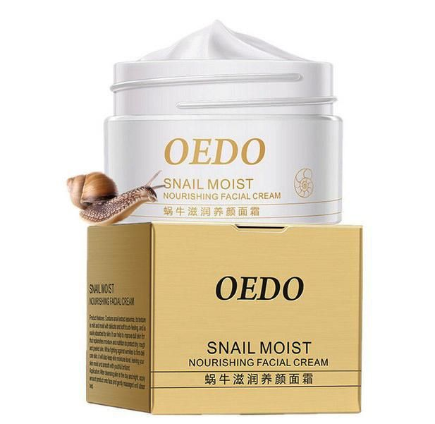 [Visit to Buy] OEDO Brand 2017 New Skin Care Snail White Cream Improve Acne Skin Repair Whitening Snail Moisturizing Face Cream #Advertisement