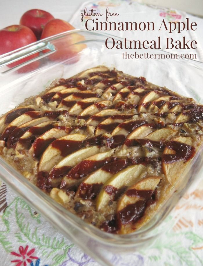 morning, this delightfully delicious and easy-to-make oatmeal bake ...