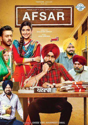 Free download new punjabi movie afsar   Punjabi New Full