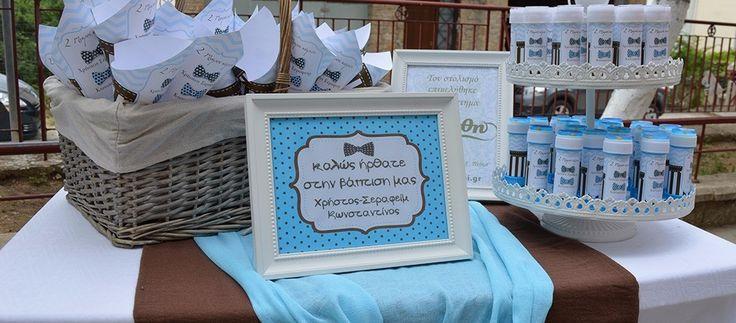 Στολισμοί Βάπτισης Αγόρι - Υακίνθη Γάμος Βάπτιση, Νυφικά, Βαπτιστικά, Θεσσαλονίκη
