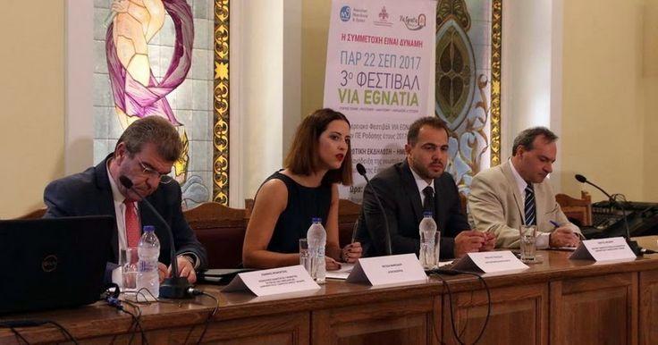 Με επιτυχία ολοκληρώθηκε το 3ο Φεστιβάλ Via Egnatia στην Κομοτηνή http://ift.tt/2wgnHcl