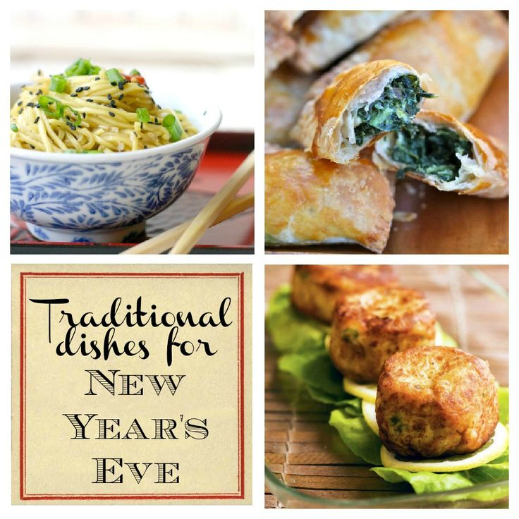 12 Traditional Foods to Serve on New Year's Eve