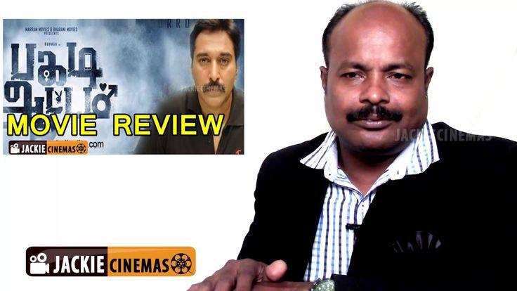 PagadiAttam Tamil cinema Review  by JackiesekarPagadiAttam Tamil cinema detailed Review by Jackiesekar Pagadi Attam Tamil movie, Directed by Ram k Chandran, Starring Rahman, Nizhalgal Ravi, Gawrri ... Check more at http://tamil.swengen.com/pagadiattam-tamil-cinema-review-by-jackiesekar/