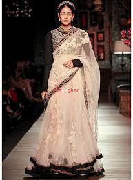 black bridel wear  (balck&off-white combo)