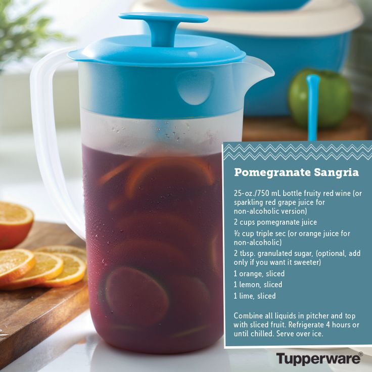 Pomegranate Sangria ~ Tupperware Recipe