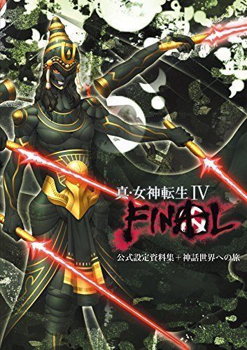 Shin Megami Tensei IV FINAL Apocalypse Game Illustration Art Book NEW
