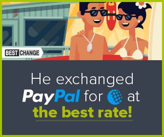 Online-money exchange rating Don't lose money to fake sites click the banner for access