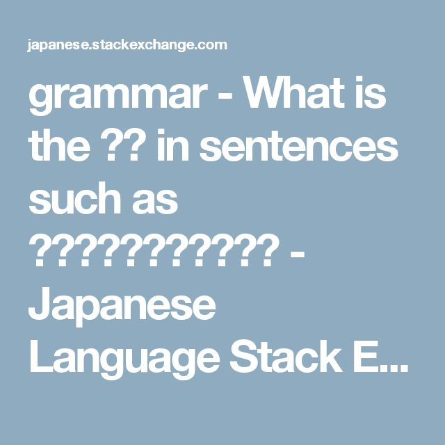 grammar - What is the こと in sentences such as あなたのことが好きだ? - Japanese Language Stack Exchange